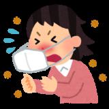 マッサージで花粉症を軽減?