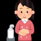 手洗い消毒お願いします